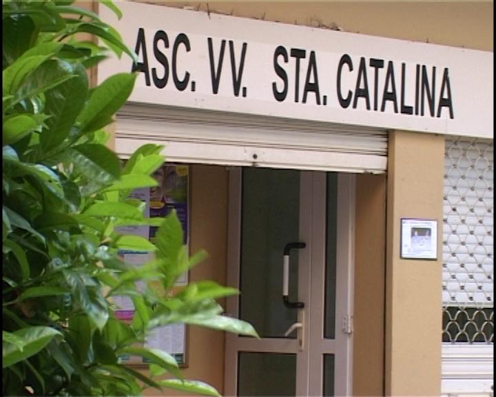 Santa Catalina comienza con sus fiestas